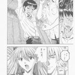Anime porn. Terrific anime schoolgirl caught - Picture 11