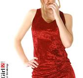 Hot redhead. Redhead Virtua girl.
